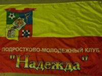 Мку-Рм Пмк-Надежда, 2 февраля , Санкт-Петербург, id171823302