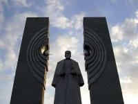 Фото - Челябинский городской портал.