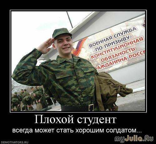 скачать игру про солдат