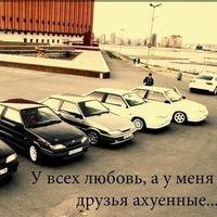 Яна Зубакова, 30 июня , Волгоград, id13429413