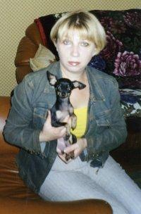 Ирина Богатырева, 27 ноября 1988, Вологда, id11791262