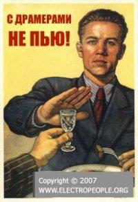 Виктор Черезаборногузадерищинский