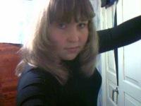 Катюша Левченко, 28 марта 1994, Павлоград, id104508151