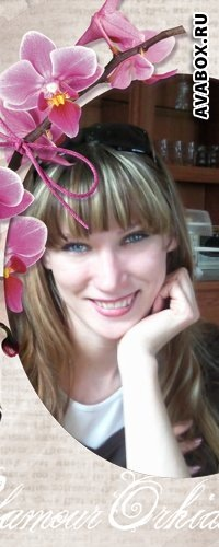Ольга Комзалова, 2 сентября 1991, Львов, id14327139