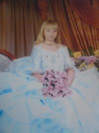Оля Сависько, 29 декабря , Харьков, id167461399