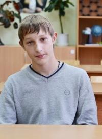Максим Климин, 23 сентября 1996, Екатеринбург, id174089621