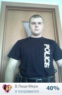 Алексей Бурмантов, 16 февраля 1989, Санкт-Петербург, id139699659