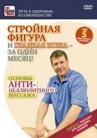 Андрей Яковлев, Москва