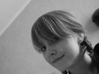 Мария Пирс, 25 июля , Ульяновск, id67922544