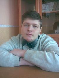 Михаил Ломоносов, 23 декабря 1999, Кольчугино, id114289866