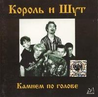 Сергей Кошман, 29 октября 1999, Нижний Новгород, id114320259