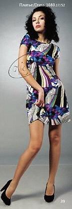 Трикотажное мини платье с коротким рукавом простого кроя - ничего...