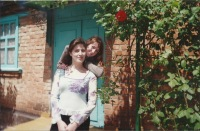 Дарья Аркуша, 24 июня 1994, Кривой Рог, id144013660