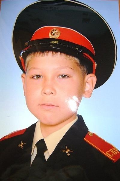 Ришат Басимов, 16 ноября , Екатеринбург, id94266930