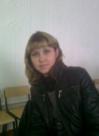 Наталья Абидаева, 31 мая 1991, Томск, id110952781