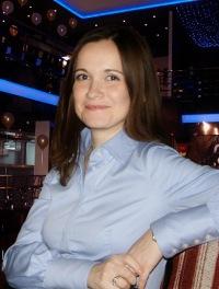 Ольга Трубникова, 29 декабря , Сумы, id32777947