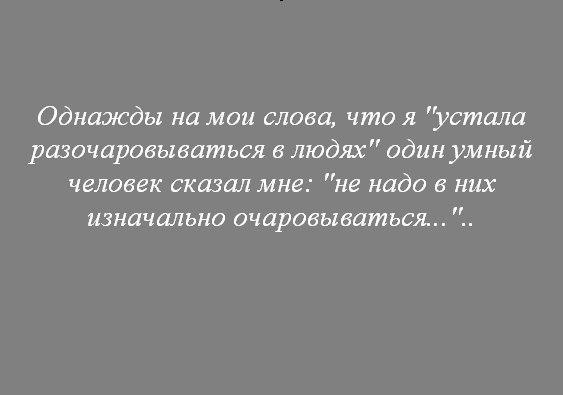 РЕЛАКСАЦИЯ))))) - Страница 4 X_37ef0139