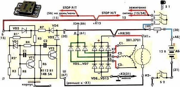 схемы электро проводок