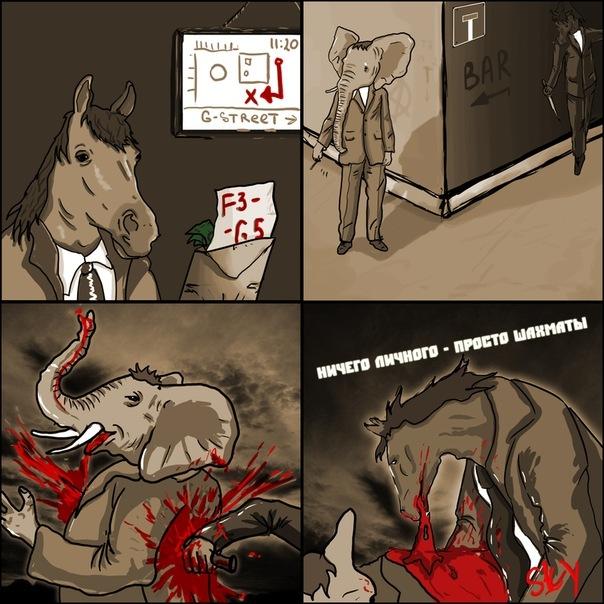 В закрытых позициях конь эффективней слона
