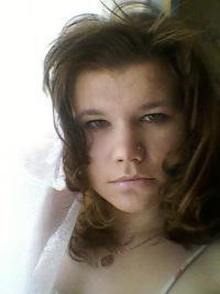 Ольга Юшакова, 11 апреля , Хабаровск, id122033719