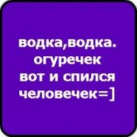 Матвей Васильев, 6 июня , Волгоград, id152642254