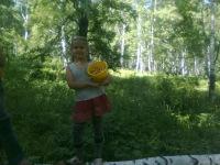 Наташа Осипова, 18 августа 1995, Прокопьевск, id131283800