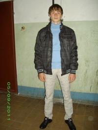 Ден Назаренко, 12 июня 1995, Хотин, id68038436