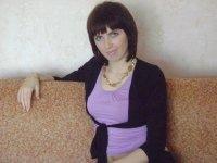 Prokl Alieva, 24 января 1980, Челябинск, id128318453