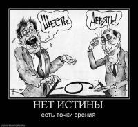 Обросков Сергей