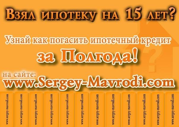 http://cs10757.vkontakte.ru/u37423131/136406697/x_2effef2d.jpg