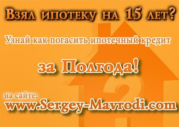 http://cs10757.vkontakte.ru/u37423131/136406697/x_566a311b.jpg