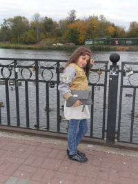 Роза Армяночка, 16 декабря , Москва, id100786515