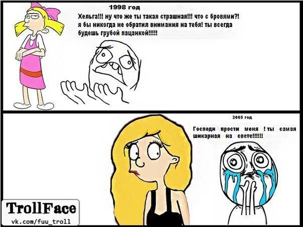 Шутка, бесплатные фото, обои ...: pictures11.ru/shutka.html