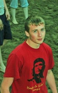 Иван Степанчук, 2 марта 1994, Стерлитамак, id149821169