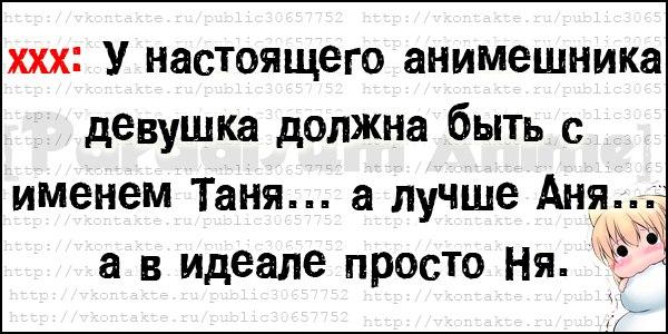 няшки на аву: