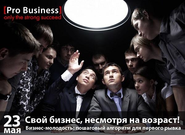 почему нам нужен бизнес план