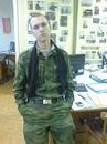 Илья Колосов. Фото №3