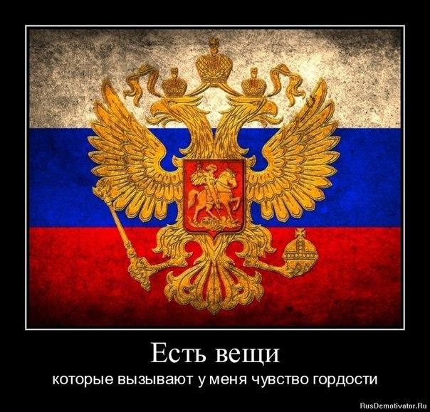 """""""Прямая линия с Владимиром Путиным"""". Онлайн-трансляция"""