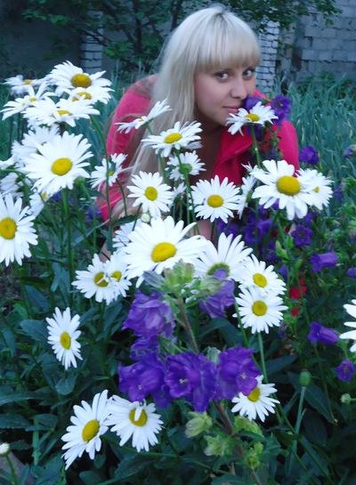 Людмила Иванова, 14 ноября , Волгоград, id91205326