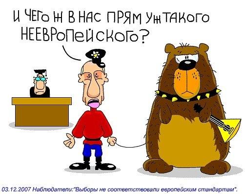 Без Украины возрождение России невозможно, - аналитик Путина - Цензор.НЕТ 1424