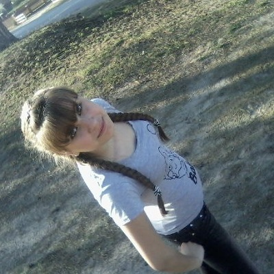 Дарья Чепкасова, 21 ноября 1997, Черногорск, id163342630