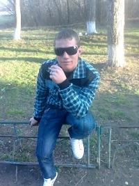 Саня Шутько, 11 ноября , Луганск, id123504231