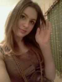 Ольга Ерошина, 26 января , Крымск, id134571300