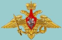 Армия Российской-Федирации, 11 июля , id162738673