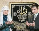 الله TATAR TUE - ТАТАРСКАЯ СВАДЬБА www.academicearth.org/www.islamindex.ru...