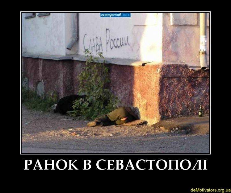 Часть оккупированного Севастополя сегодня останется без воды - Цензор.НЕТ 3064