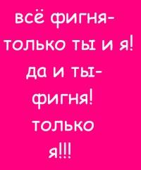 Гулиза Абдуманнапова, 14 июня , Ростов-на-Дону, id109828475