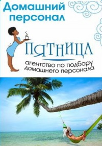 Татьяна Иванова, 20 июля 1987, Санкт-Петербург, id110002900