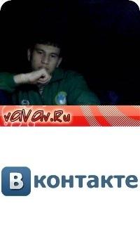 Pena Garayev, Теджен