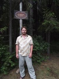 Алексей Казанцев, 21 февраля 1985, Ижевск, id27180863